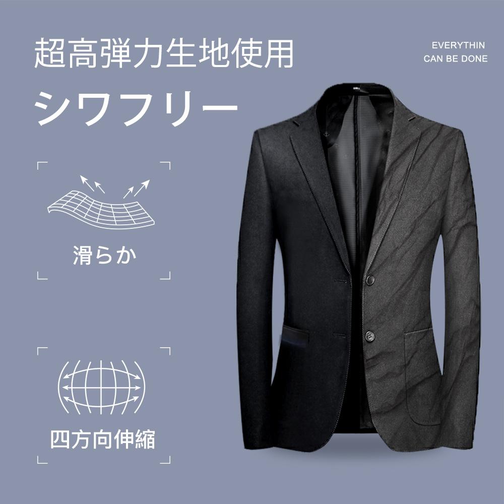 高通気性+防シワで夏のビジネスもさわやかに!超快適本格ナポリスタイルスーツ