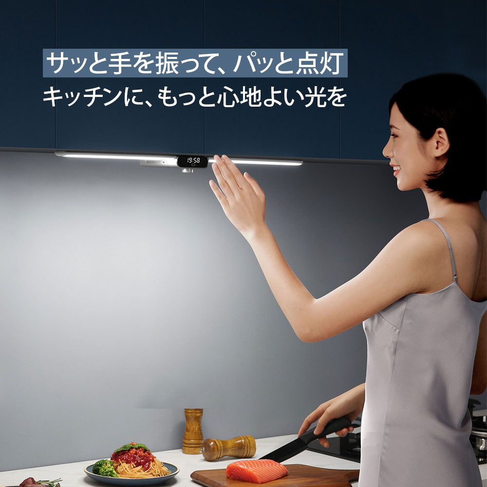 食材の色はそのまま、キッチンの光は思いのまま!簡単10秒設置キャビネットライト