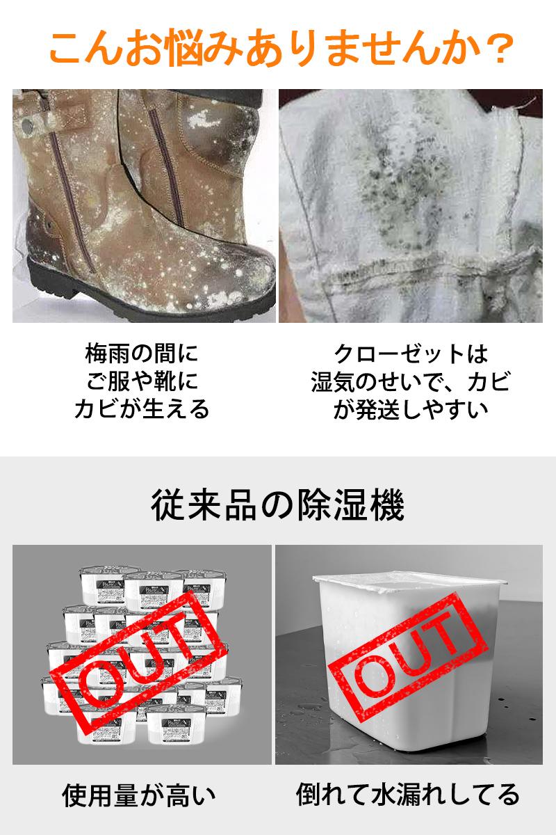 deerma クローゼット 除湿機 小型 除湿剤 無電源で使える 湿気取り 繰り返し使える 梅雨対策 衣類乾燥 乾燥除湿機 静音