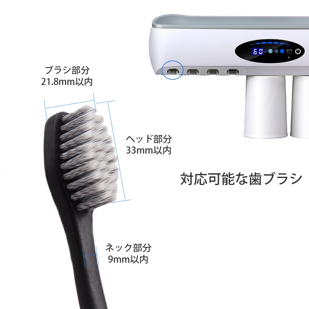 除菌習慣をレベルアップ! 高い除菌力を実現、収納機能も充実の歯ブラシホルダー