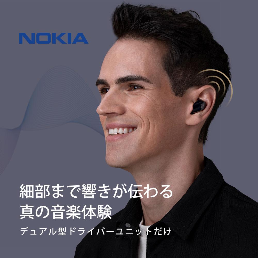 """""""NOKIA""""が贈る究極のHi-Fiサウンドハイブリッド型完全ワイヤレスイヤホン"""