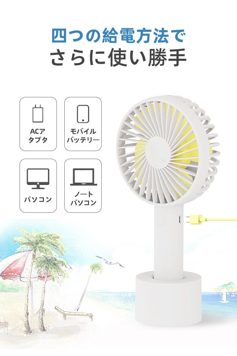 SOLOVE 卓上扇風機 USB扇風機 ポータブル扇風機 手持ち 卓上 ボタン 3段階風量調節 強風 オフィス おしゃれ 携帯扇風機 小型扇風機 コンパクト