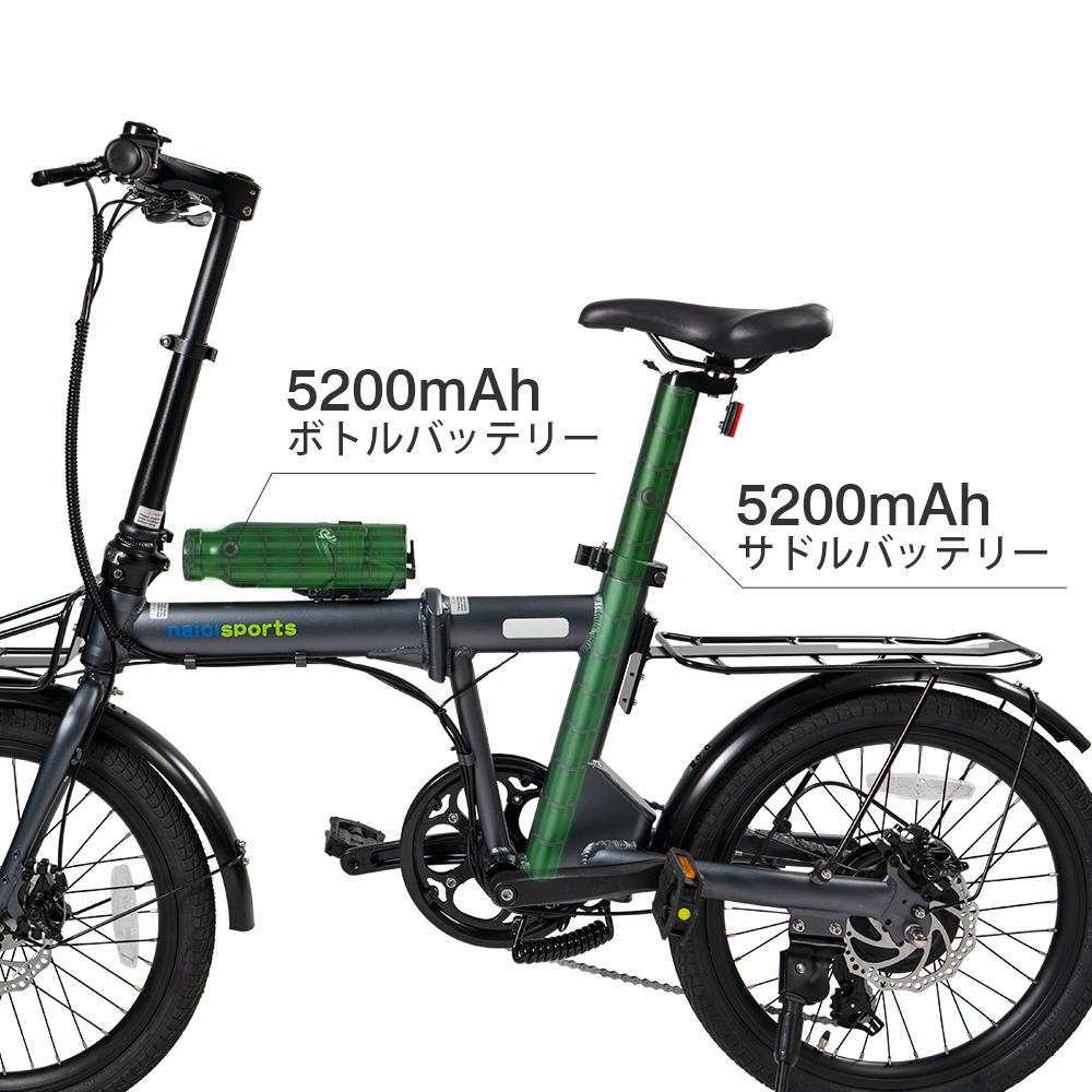 パワフルな5段階アシスト搭載で自転車通勤を応援!折りたたみ電動アシスト自転車