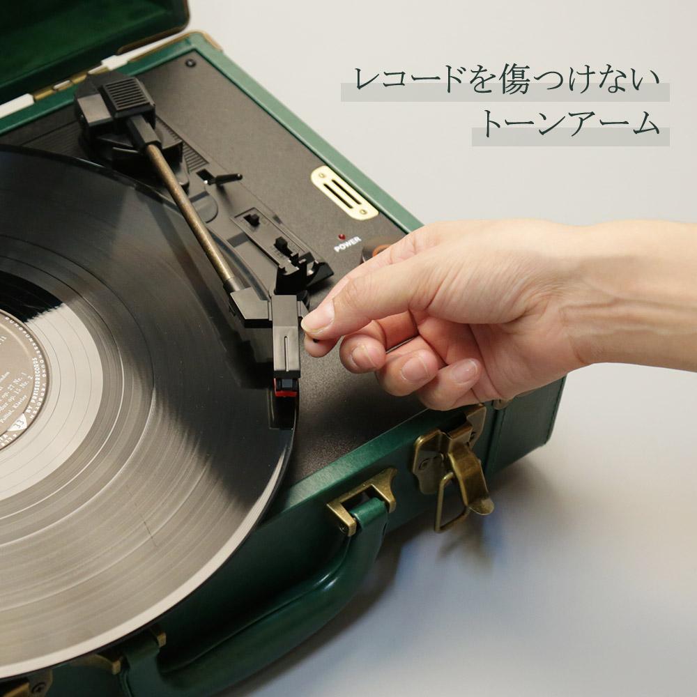 レコードをPC保存できる!?ハウリング知らずのレトロモダンなレコードプレーヤー