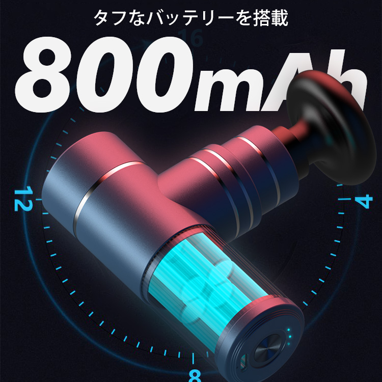 小さなボディーなのにパワフル!持ち運び自在の超小型筋膜リリースガン「X002」