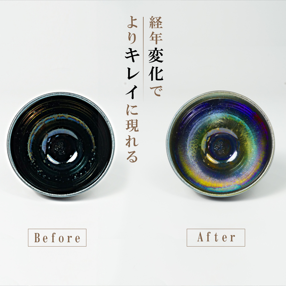 ウーロン茶の故郷、福建省で生まれた茶碗。600年の沈黙を経て、耀変建盞茶碗が蘇る