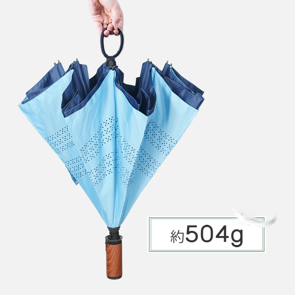 """1秒で閉じられる""""全自動収納""""!雨のために立ち止まる時間を減らす逆さま傘"""