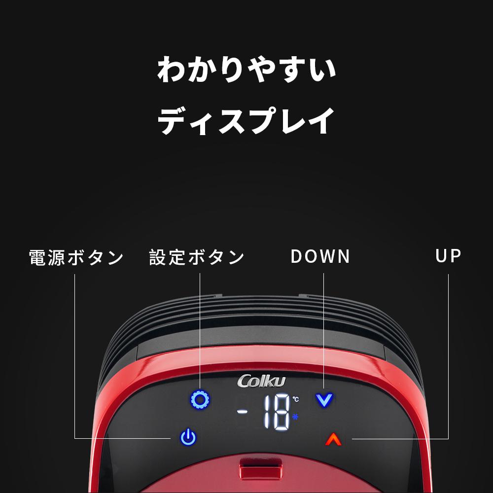 冷凍と加熱に対応!ただの移動時間が格別な時間になる。車にピッタリな車載冷温庫