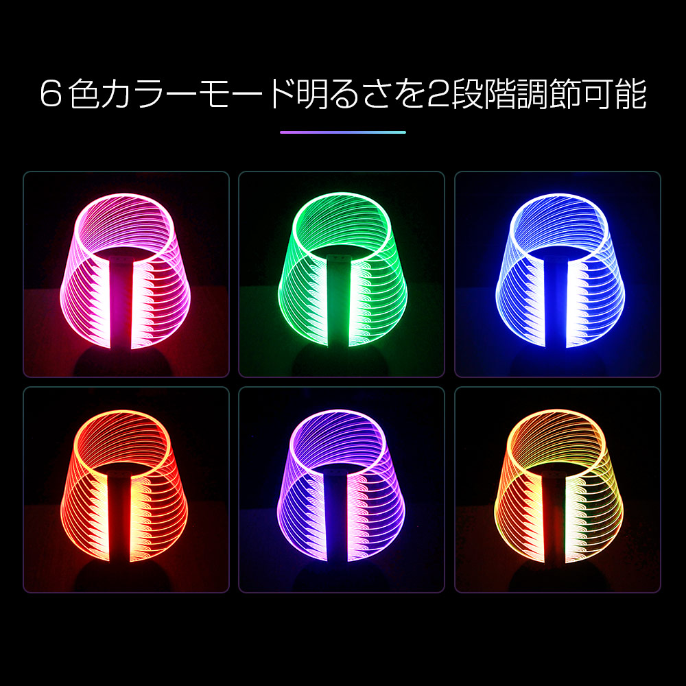 電球のないLEDテーブルランプ!雰囲気に合わせて点灯、18パターンに変幻自在!