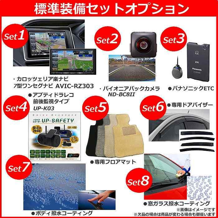 《新車 ミツビシ ミラージュ 2WD 1200 M 》<br>☆こちらの新車にはSDDナビ・前後監視タイプ ドライブレコーダー・バックカメラ・ETC・フロアマット・ドアバイザー・ボディコーティング・窓ガラスコーティングが標準装備されてます!