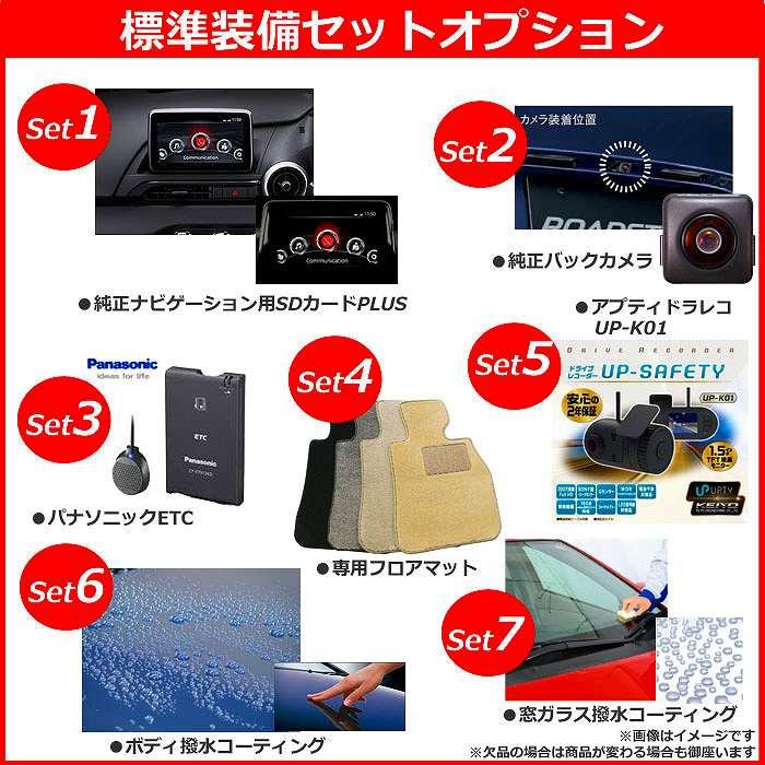 《新車 マツダ ロードスターRF 2WD 2000 VS White Selection 6MT 》<br>☆こちらの新車にはSDカードPLUS・バックカメラ・ドライブレコーダー・ETC・フロアマット・ドアバイザー・ボディコーティング・窓ガラスコーティングが標準装備されてます!