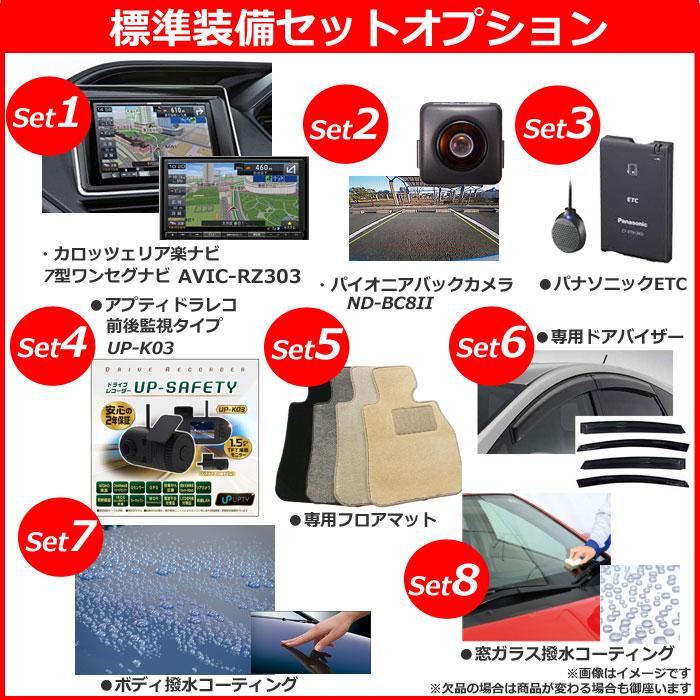 《新車 ニッサン デイズ 2WD 660 X 》<br>☆こちらの新車にはSDDナビ・純正バックカメラ・前後監視タイプ ドライブレコーダー・ETC・フロアマット・ドアバイザー・ボディコーティング・窓ガラスコーティングが標準装備されてます!