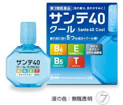 【参天製薬】サンテ40クール12ml【第3類医薬品】