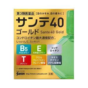 【参天製薬】サンテ40ゴールド12ml【第3類医薬品】