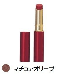 【日本オリーブ】マイオリーブ リップス<マチュアオリーブ>