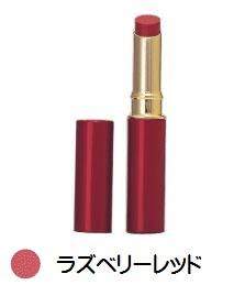 【日本オリーブ】マイオリーブ リップス<ラズベリーレッド>