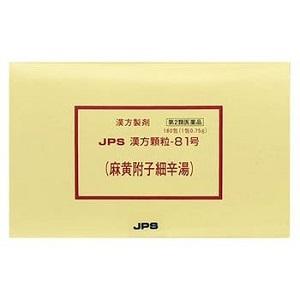 JPS漢方顆粒−81号(麻黄附子細辛湯)30包(まおうぶしさいしんとう),箱なし【第2類医薬品】