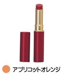 【日本オリーブ】マイオリーブ リップス<アプリコットオレンジ>
