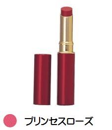 【日本オリーブ】マイオリーブ リップス<プリンセスローズ>