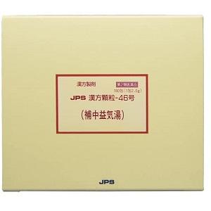 JPS漢方顆粒−46号(補中益気湯)30包(ほちゅうえっきとう),箱なし【第2類医薬品】