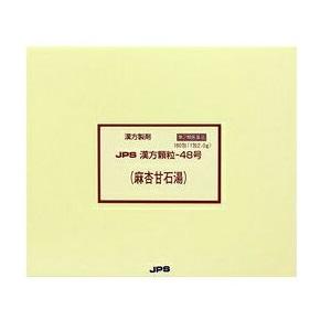 JPS漢方顆粒−48号(麻杏甘石湯)15包 (まきょうかんせきとう),箱なし 【第2類医薬品】