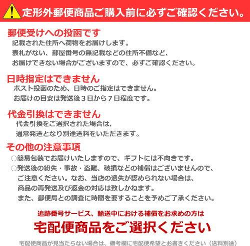 ★定形外郵便で配送★【中央薬品株式会社】ズバリ 8包