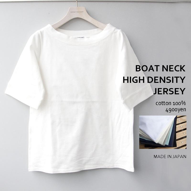 high density jersey プルオーバー_MWBE5001