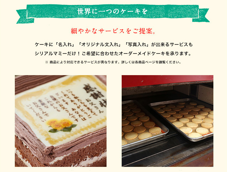 還暦〜百寿 還暦祝い プレゼント ケーキ 写真 名入れ 5号サイズ 生クリーム味 表彰状 感謝状 テンプレート文 メッセージ 写真ケーキ プレゼント 冷凍