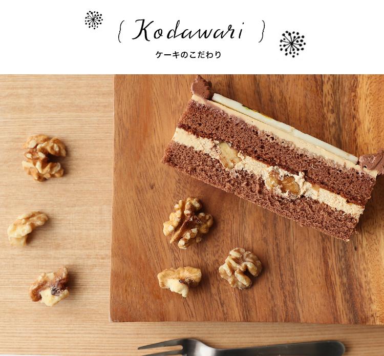 送料無料 父の日 ケーキ 感謝状ケーキ (名入れ) / 6号サイズ 生クリーム味 / 一緒に食事 スイーツ 食品 おつまみ