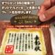 還暦〜百寿 還暦祝い 表彰状 感謝状 ケーキ 7号サイズ ガトーショコラ味 写真プリント&名入れ フォトフレーム付き 冷凍
