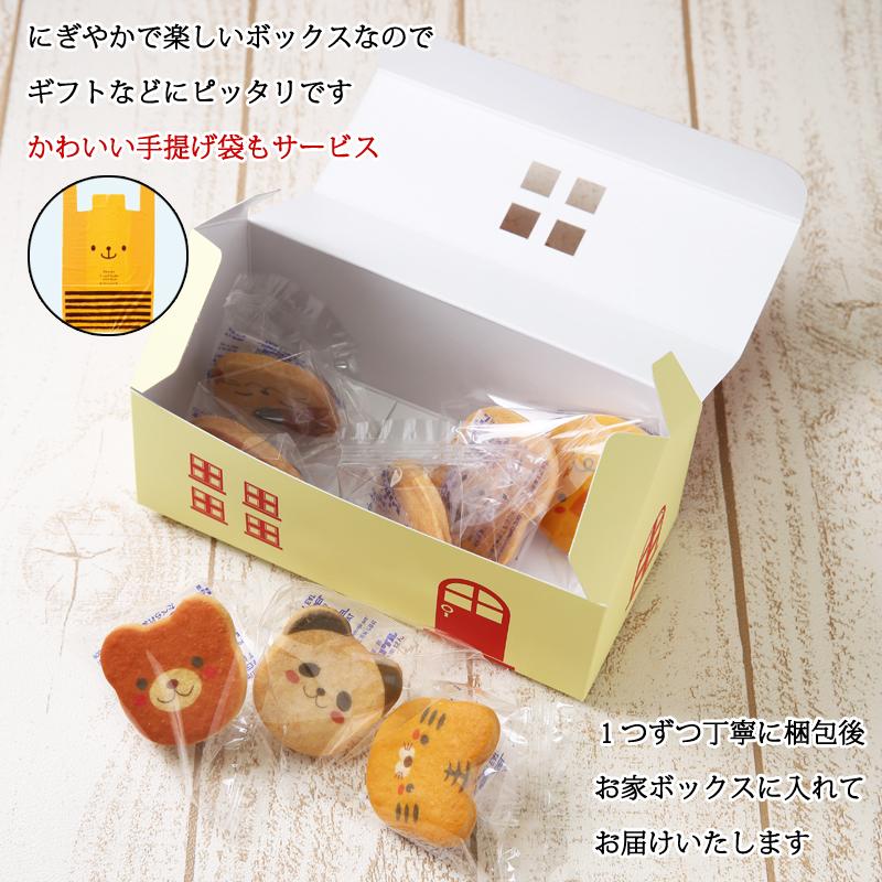 動物 アニマル クッキー 5枚セット ぶた 名入れ 対応/メッセージ プリント