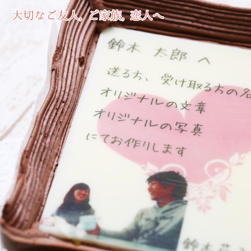 お手紙ケーキ 4色のハートマーク 10号サイズ 生クリーム味 名入れ オリジナル文 オリジナル写真 飾れるフォトフレーム付