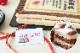 還暦〜百寿 還暦祝い プレゼント ケーキ 写真 名入れ 7号サイズ キャラメルクリーム味 おじいちゃん おばあちゃん 表彰状 感謝状 テンプレート文 メッセージ プレゼント 胡桃 くるみ 入り 写真ケーキ 古希 喜寿 傘寿 半寿 米寿 卒寿 白寿 百寿
