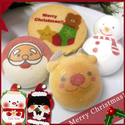 【クリスマスお菓子セット】わたろん4個入り 洋菓子 そっくり おもしろ かわいい 子供 お取り寄せ インスタ映え 結婚内祝い お返し 可愛い ギフト 話題のスイーツ プチギフト お世話になりました 退職 お礼 サンタ トナカイ ゆきだるま メリークリスマス