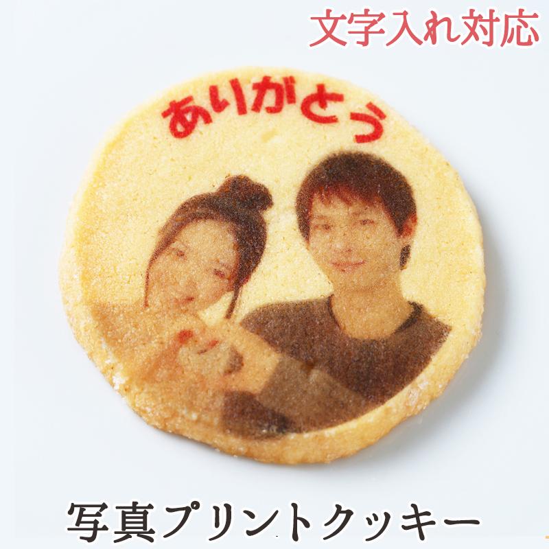 丸型 オリジナルクッキー 直径約6cm プリント 企業ロゴ