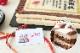 【送料無料】還暦〜百寿 還暦祝い 敬老の日 プレゼント ケーキ 写真 名入れ【10号サイズ キャラメルクリーム味】表彰状 感謝状 おじいちゃん おばあちゃん テンプレート文 メッセージ 胡桃 くるみ 入り 写真ケーキ / 古希 / 喜寿 / 傘寿 / 半寿 / 米寿 / 卒寿 / 白寿 /