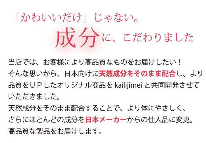 カイリジュメイ「フラワーリップ 赤筒モデル」(ミラー付きレッドケースモデル)日本向け天然成分配合 ティント 名入れ可能  kailijumei正規品