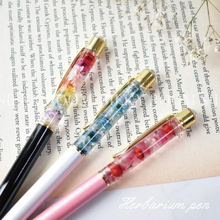 日本製 ハンドメイド ハーバリウム ボールペン フラワーペン プレゼント カイリジュメイ
