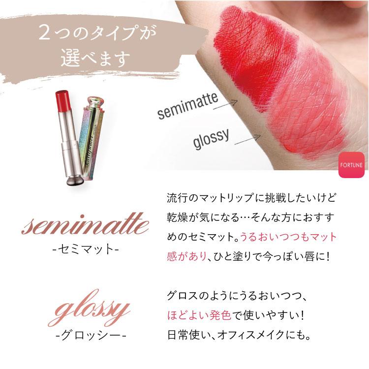 カイリジュメイ「マーメイドリップ」日本正規品 ルージュ 口紅 保湿 kailijumei