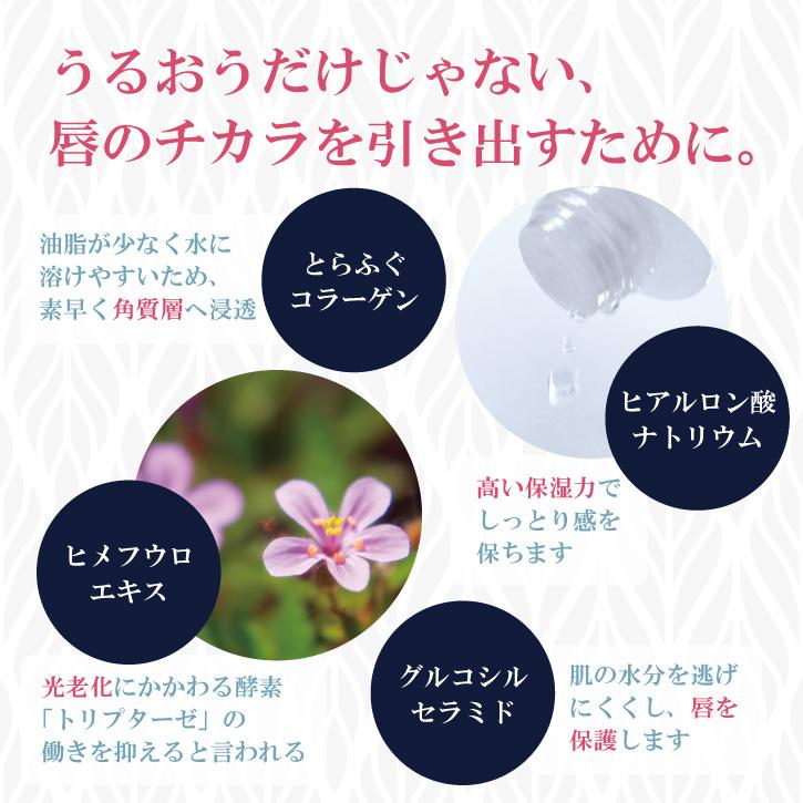 カイリジュメイ 日本製「フラワー リップグロス UVケア プランパー」 kailijumei正規品