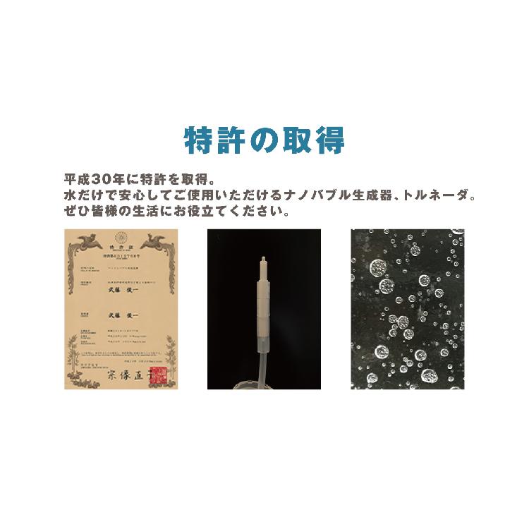 50ml ナノバブル nanoble ナノブル 化粧水 保湿 スプレー ウルトラファインバブル マイクロバブル マイクロ ナノ バブル ファインバブル ミスト 毛穴 汚れ 除去 美顔 美容