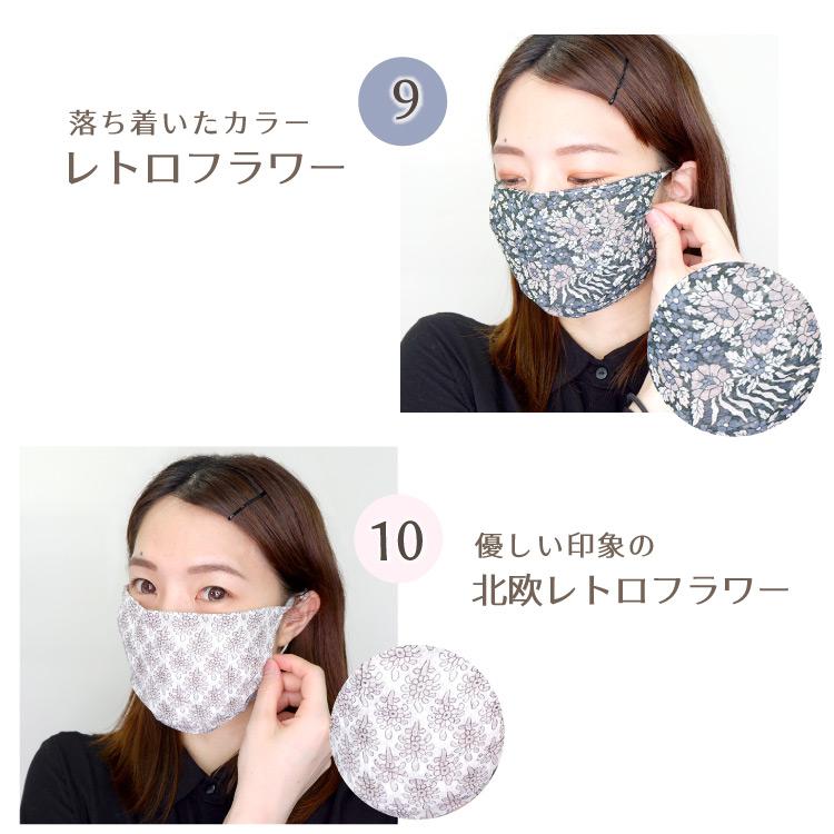 シルク(絹)100%マスク マスク シルク 美肌マスク 保湿 お休みマスク 運転 UV カット 日焼け止め 防塵 花粉症マスク ひんやり おしゃれ 男女兼用 寝てる間 美容 ピンク ブラック ホワイト 白 黒 母の日プレゼント ギフト