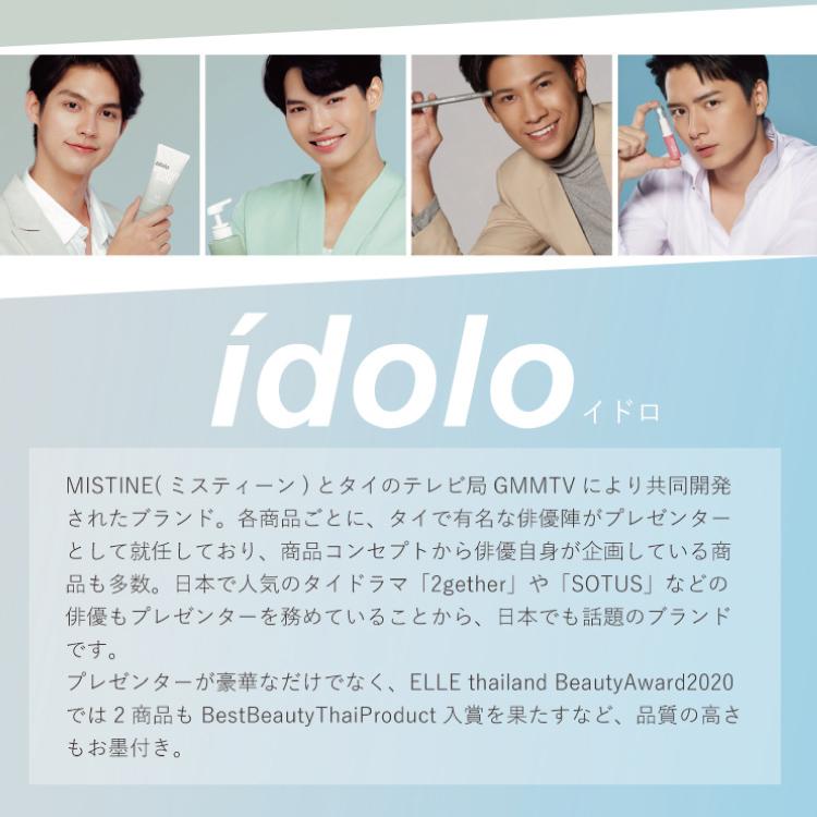 idolo(イドロ)「MISTINE IDOLO SWAY シャワージェル」ボディケア タイコスメ タイドラマ俳優Jossがプレゼンター!
