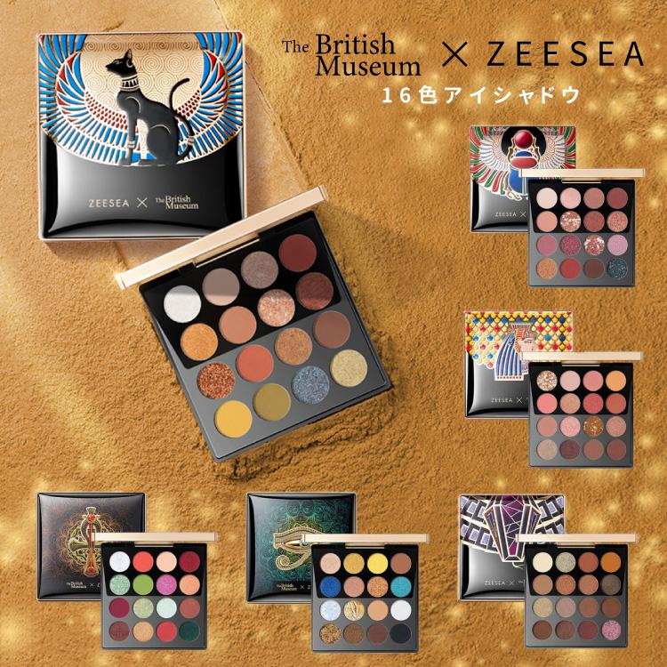 【名入れ可能】アイシャドウパレットZEESEA(ズーシー) 大英博物館xエジプトシリーズ (16色)アイシャドウパレット 正規品 中国コスメ