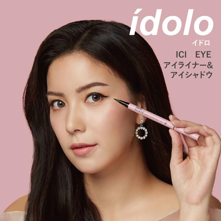 idolo(イドロ)「MISTINE IDOLO ICI EYE アイライナーアンドアイシャドウ」2in1 タイコスメ タイドラマ女優Mookがプレゼンター!