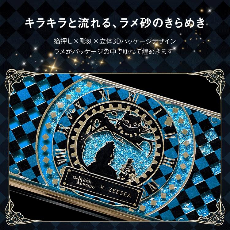 【名入れ可能】アイシャドウ ZEESEA(ズーシー)正規代理店 大英博物館 アリスドリームランドシリーズ
