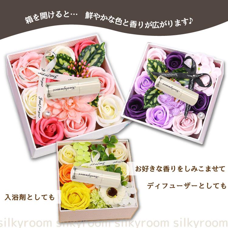 「フラワーボックスS」siaflora & カイリジュメイ「フラワーリップ 」のギフトセット