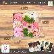 フラワーボックスS siaflora ギフト ソープフラワー 母の日 カーネーション ローズ 入浴剤 ボディソープ 造花 アーティシャルフラワー プリザーブドフラワー フラワーソープ せっけん アレンジメント 花束 フラワー プチギフト