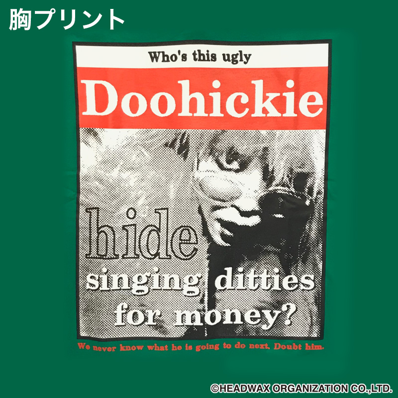 Doohickie Tシャツ