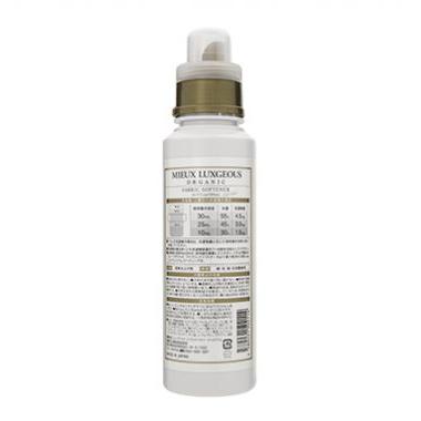 ミューラグジャス ファブリックソフトナー ゴールドラベルR〜SexySweetの香りがより濃密に〜限定プレミアム柔軟剤〜